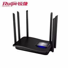 锐捷(Ruijie)无线家用路由器 千兆RG-EW1200G pro双频wifi信号放大器1300M 黑色