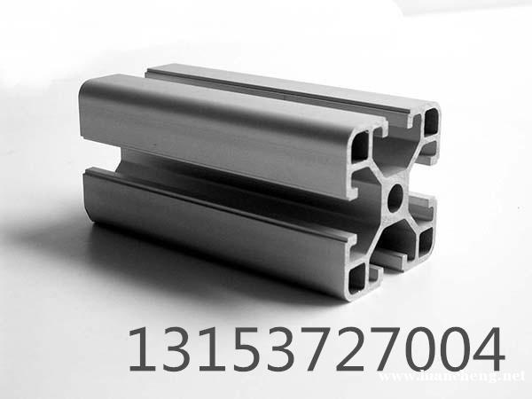 6061铝合金工业铝型材铝型材