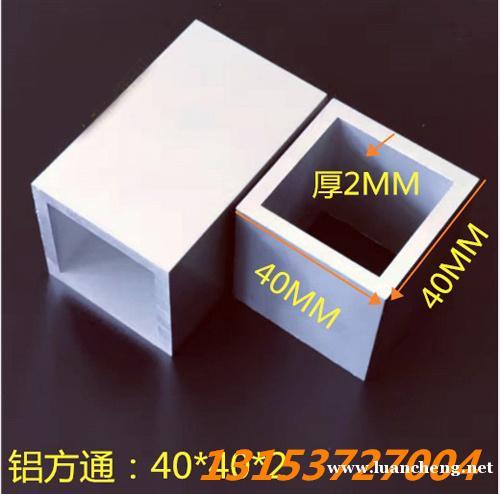 铝方管厂家生产各种规格铝方管铝方通5G用九宫格铝型材