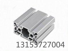 工业铝型材-欧标铝型材6060-鑫万合工业铝型材厂家